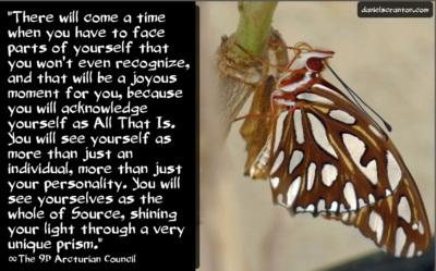 butterfly111716